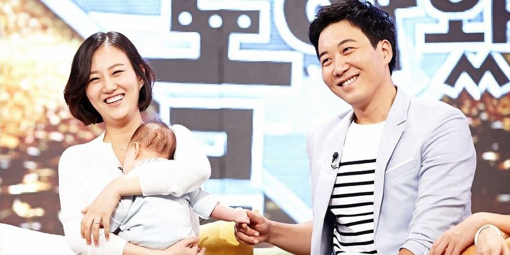 Jang Yoon Jung