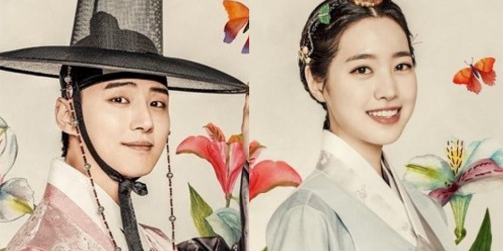 Agensi Bantah Rumor Kencan yang Melibatkan Yoon Shi Yoon & Jin Se Yeon