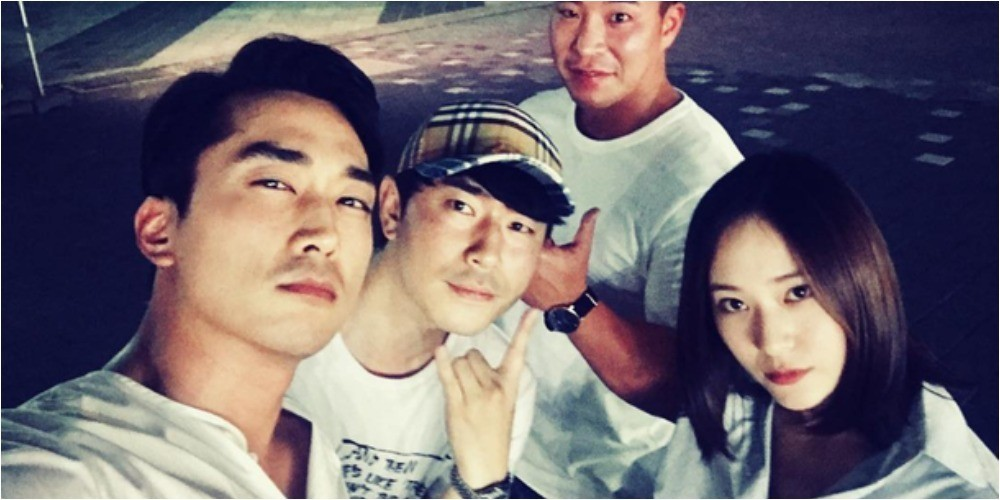 Krystal, Song Seung Hun