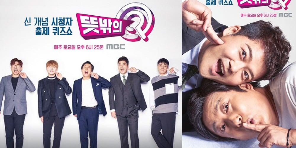 Eun-Ji-Won,seungkwan,yoo-se-yoon,lee-soo-geun,jun-hyun-moo