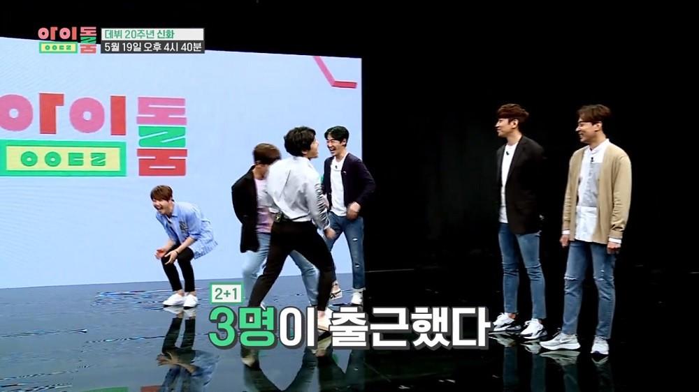 Nhóm nhạc thần tượng thứ 2 trên Idol Room là Shinhwa