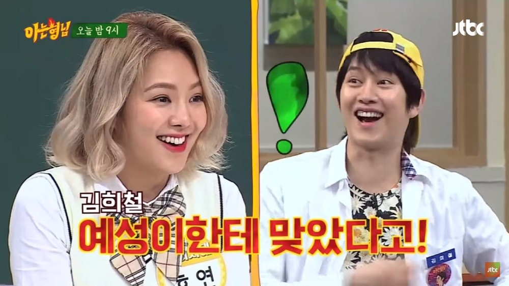 Hyoyeon and Heechul bicker about SM gossip in 'Knowing