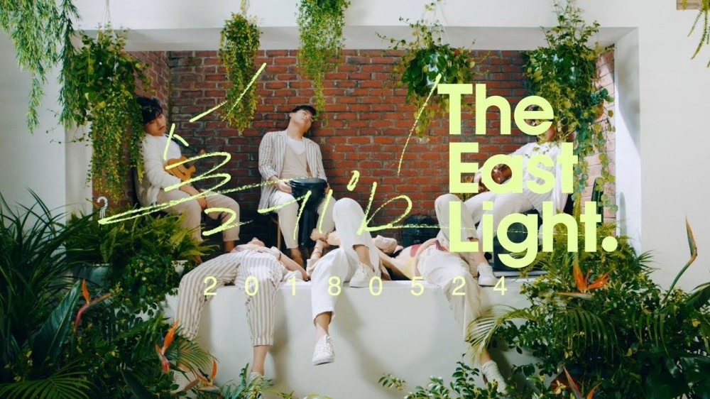 Image result for 'Love Flutters' theeastlight
