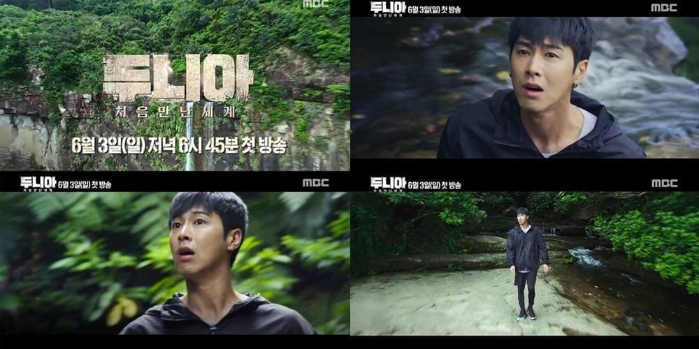 Yunho,dindin,luda,jung-hye-sung,kwon-hyun-bin