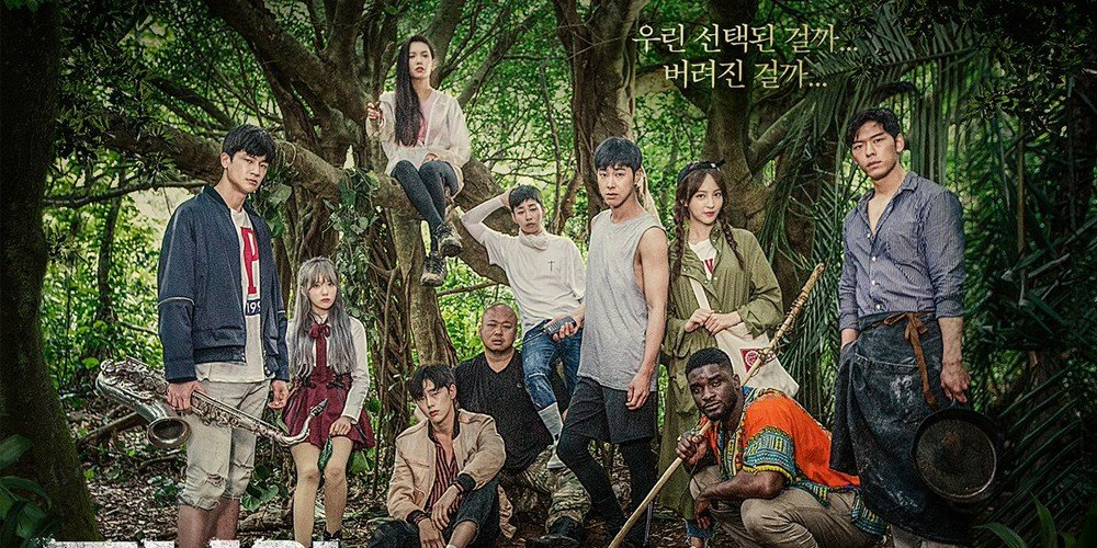 Yunho, DinDin, Luda, Jung Hye Sung, Kwon Hyun Bin
