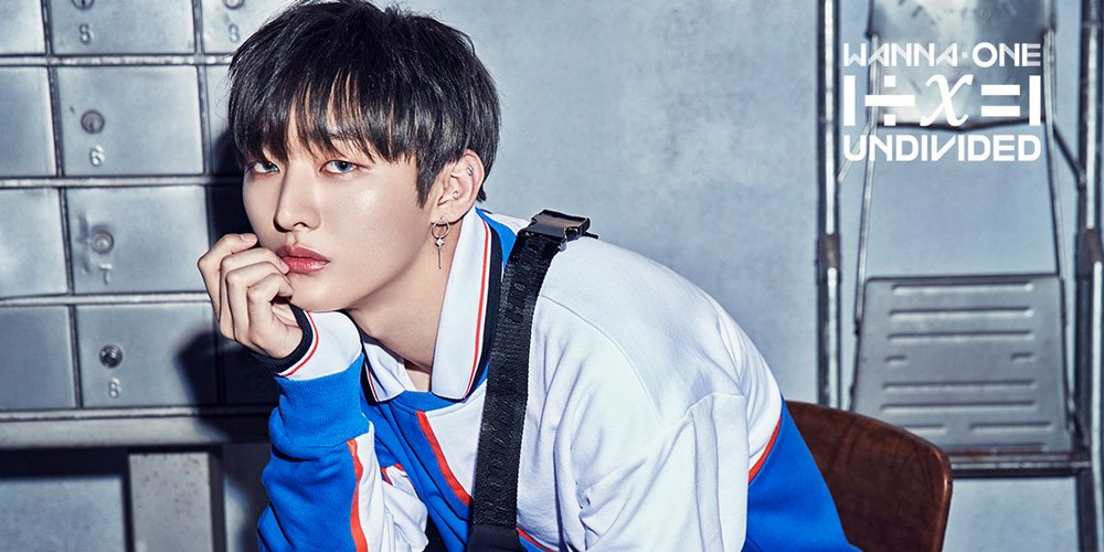 wanna-one,kang-daniel,yoon-ji-sung,ong-seong-wu,kim-jae-hwan