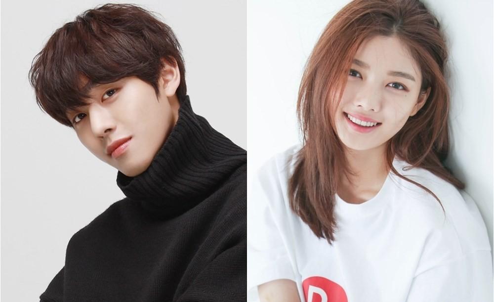 Kim Yoo Jung, Ahn Hyo Seop