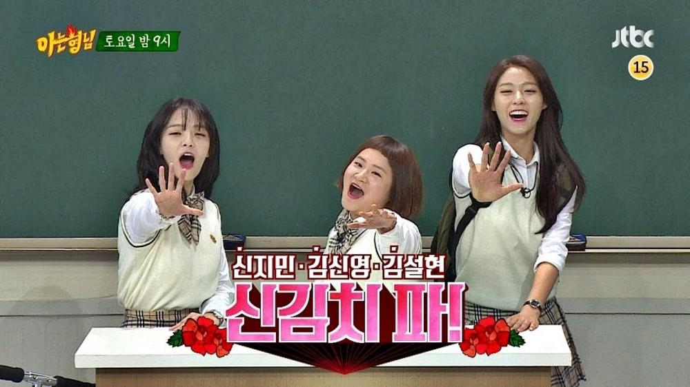 Seolhyun,Jimin,kim-shin-young