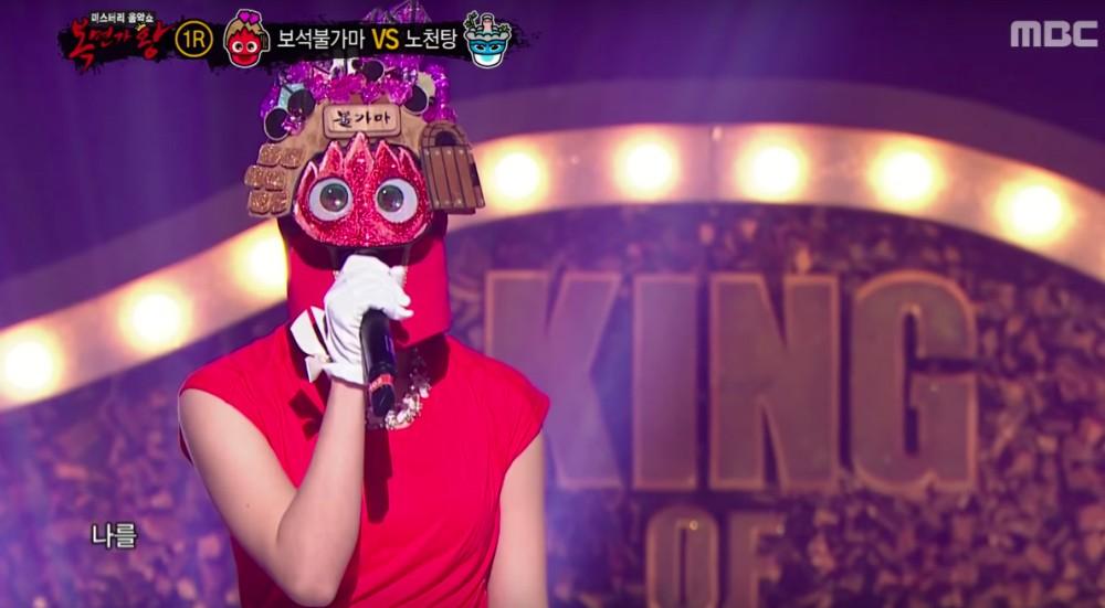 kim-so-hee,kim-so-hee