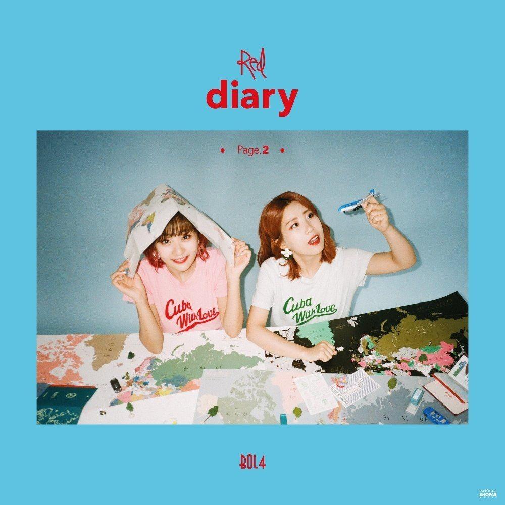 Resultado de imagen de bolbbalgan4 the red diary