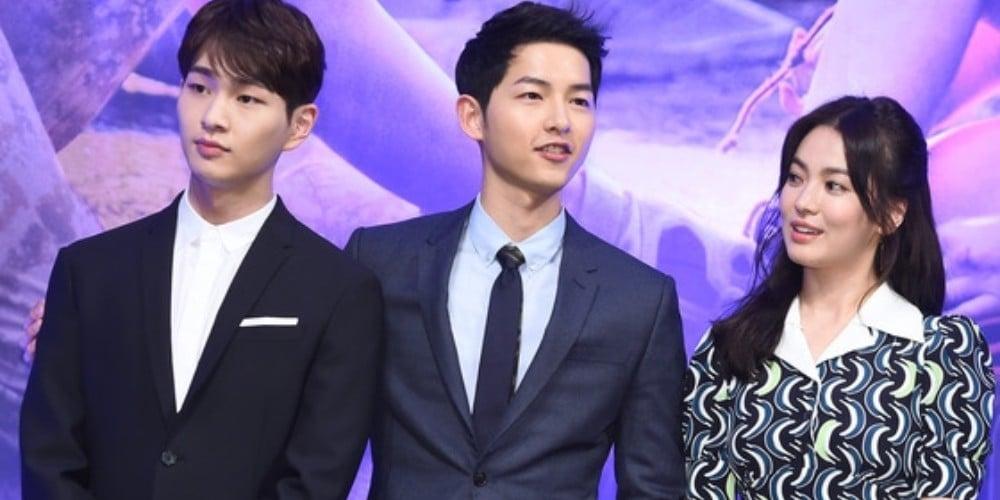 Song joong ki dating allkpop page