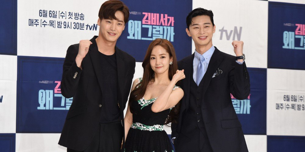 Lee Tae Hwan, Park Seo Joon