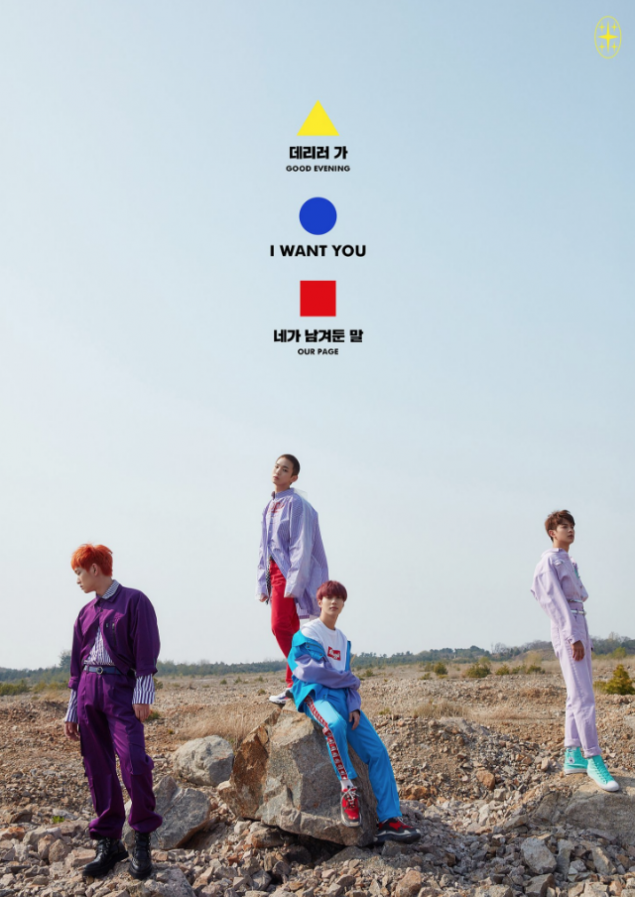 SHINee reveal the titles of their new songs in new 'The