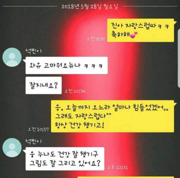 Solbi shows off the text messages and handwritten letter she