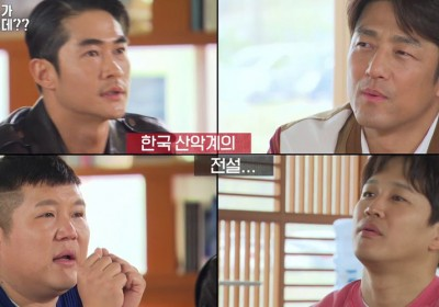 cha-tae-hyun,jo-se-ho,ji-jin-hee