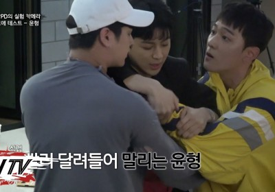 ikon,bobby,song-yun-hyeong,bi,kim-jin-hwan,junhoe,chanwoo,donghyuk