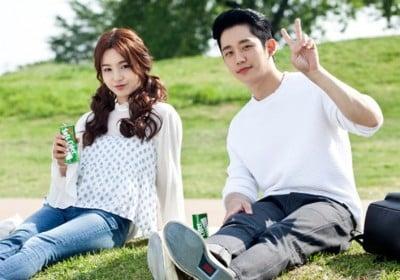 nam-gyu-ri,jung-hae-in