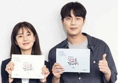 LJoe,baek-jin-hee,doojoon