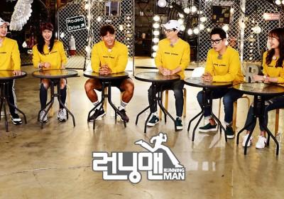 Kim-Jong-Kook,HaHa,Lee-Kwang-Soo,Song-Ji-Hyo,Yoo-Jae-Suk,ji-suk-jin,yang-se-chan