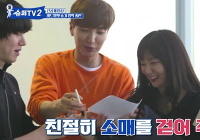Super-Junior,Leeteuk,Siwon,Heechul,Eunhyuk,seulgi