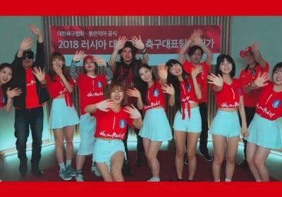 Leo,jung-joon-young,oh-my-girl,kim-se-jung,gugudan,marmello