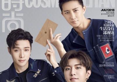 EXO,Lay,hangeng