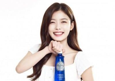 kim-yoo-jung,sean