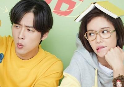 hwang-jung-eum,nam-goong-min