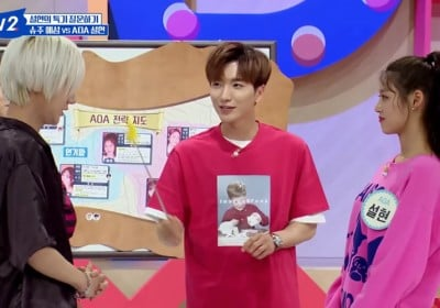 AOA,Super-Junior,Yesung