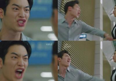 seo-kang-jun,gong-seung-yeon