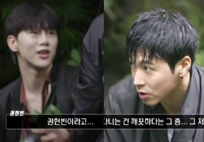 Yunho,kwon-hyun-bin