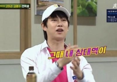 Super-Junior,Heechul