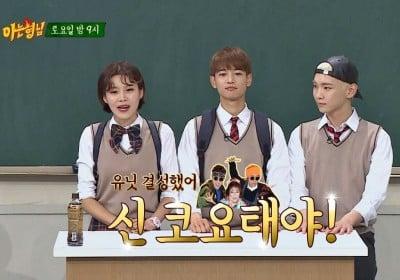 Key,Minho,jang-do-yeon