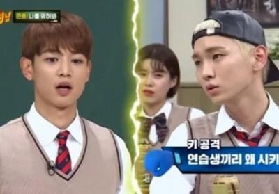 Minho-,SHINee,Key