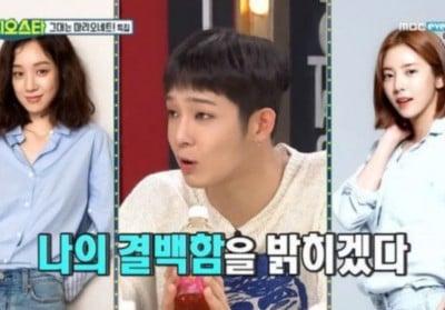 Son-Dam-Bi,jung-ryeo-won,nam-tae-hyun