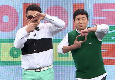 A-Pink,Jung-Hyung-Don,defconn