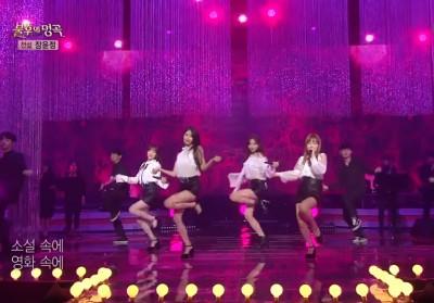 jang-yoon-jung,lovelyz,baby-soul,kei,ryu-soo-jung,lee-mi-joo
