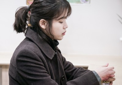 IU,han-hye-jin