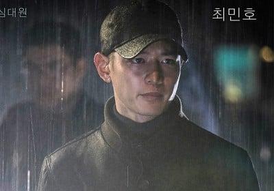 SHINee,Minho,han-hyo-joo,jung-woo-sung,kang-dong-won,kim-moo-yeol