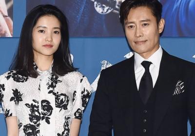 lee-byung-hun,kim-tae-ri