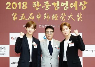 lee-soo-man,taeyong,nct-127