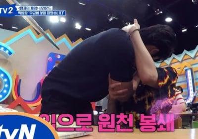 Super-Junior,Heechul,Eunhyuk,Donghae,oh-my-girl