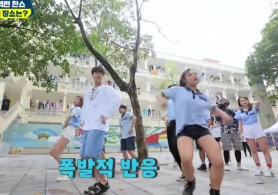 pentagon,hongseok,kriesha-chu
