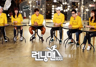 Yoo-Jae-Suk,lee-sang-yup,lee-da-hee
