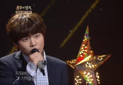 jung-seung-hwan