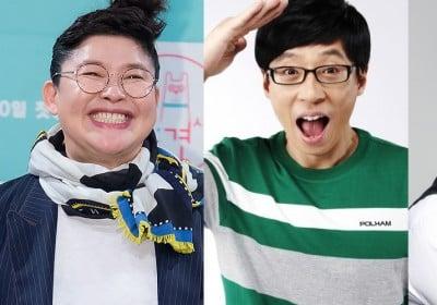 Yoo-Jae-Suk,ji-suk-jin,lee-young-ja