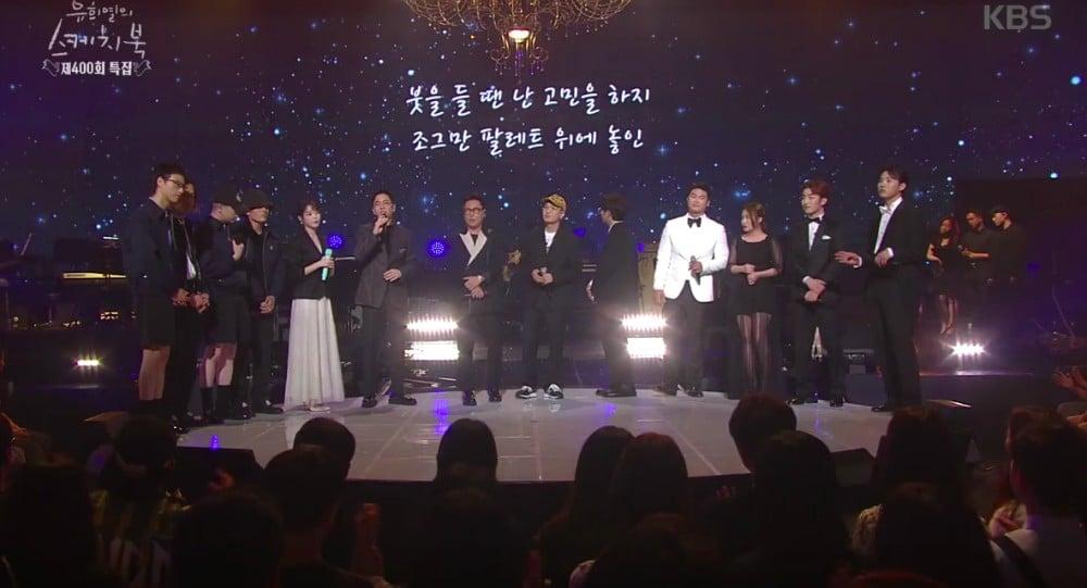IU,yoon-jong-shin,yoo-hee-yeol,dynamic-duo,lee-juk,hyukoh,kwon-jung-yeol,melomance