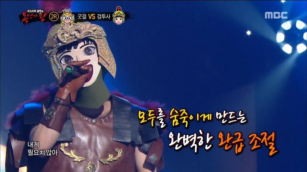 Eunkwang