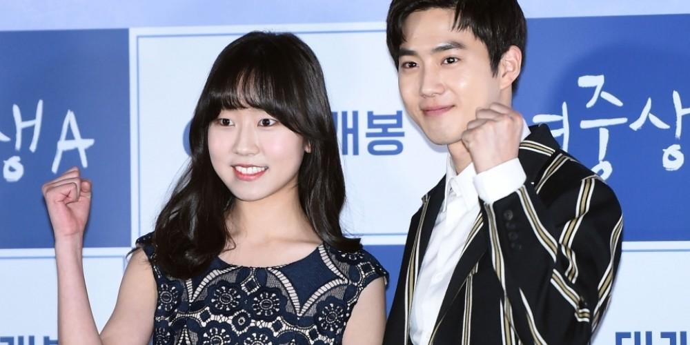 Hwan hee dating games
