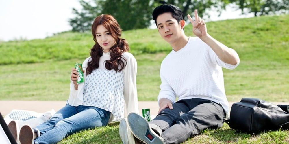 Nam Gyu Ri, Jung Hae In